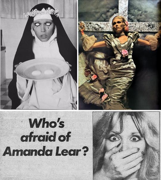 Hacked: Amanda Lear Nude